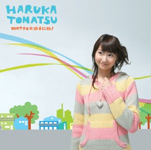 Tomatsu Haruka