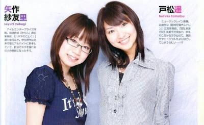 with Tomatsu Haruka