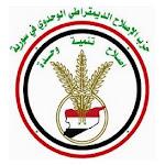 حزب الإصلاح الديمقراطي الوحدوي في سورية