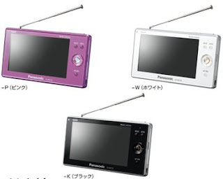 Panasonic Viera SV-MC55 Portable 1Seg TV id=