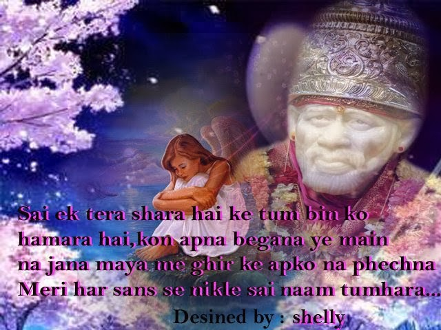 download images of nirmal baba. Ganga Jaisa Nirmal – Download Here. 18. Sai Baba Ki Sharan – Download