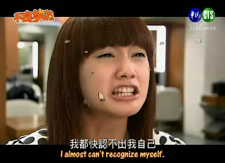 We still recognize you, rainie :P