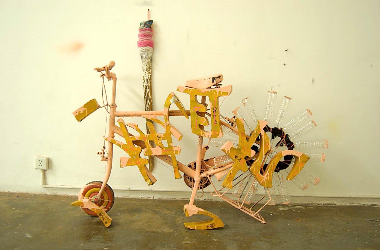 [chinese+bike+to+freedom]