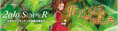 Arrietty Trailer