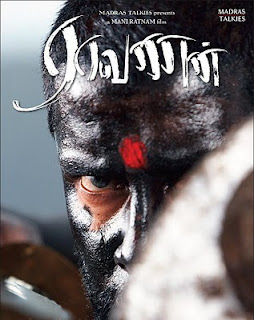 download latest tamil movie raavanan mp3 songs free