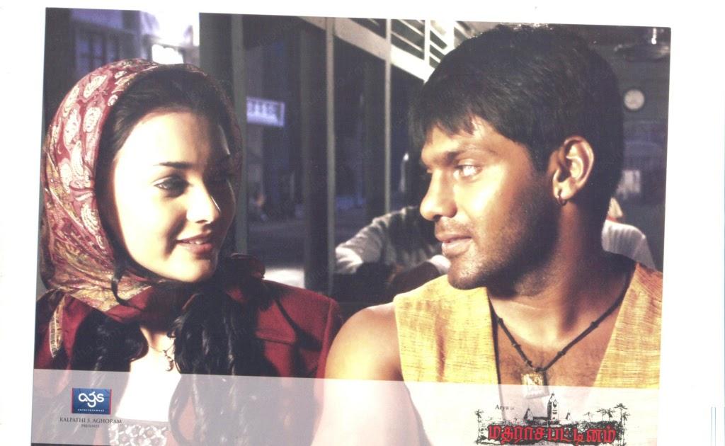 Download Latest Tamil Madharasapattinam Mp3 Song Free