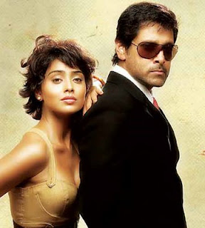 kandhasamy tamil mp3 songs