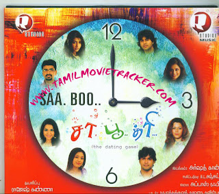 saa boo three tamil mp3 songs