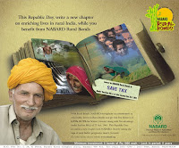 nabard rural bonds