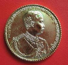 เหรียญ รัชกาลที่ 5 หลวงพ่อดี วัดพระรูป รุ่น ไปมาใกล้ไกล ปลอดภัยทั่วทิศ ปี 2536