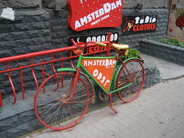 Amsterdam in the UA
