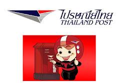 บริการส่ง EMS และ ไปรษณีย์เก็บเงินปลายทาง (พกง) ด่วนพิเศษ 1-2 วัน รับสินค้า ฟรี ทั่วไทยคะ