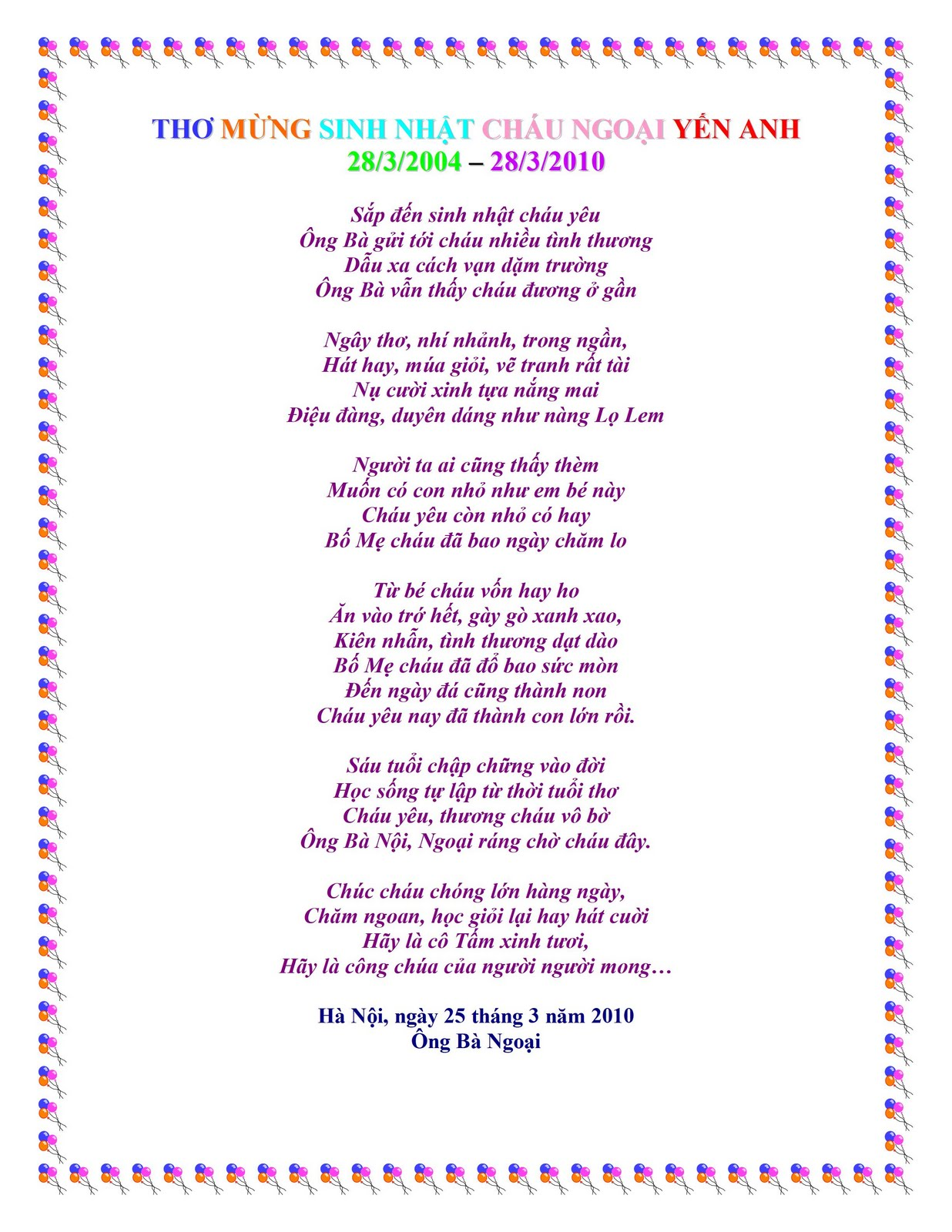 Great grandmother birthday poems poems pic2fly great grandmother