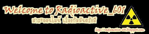 radioactive_601