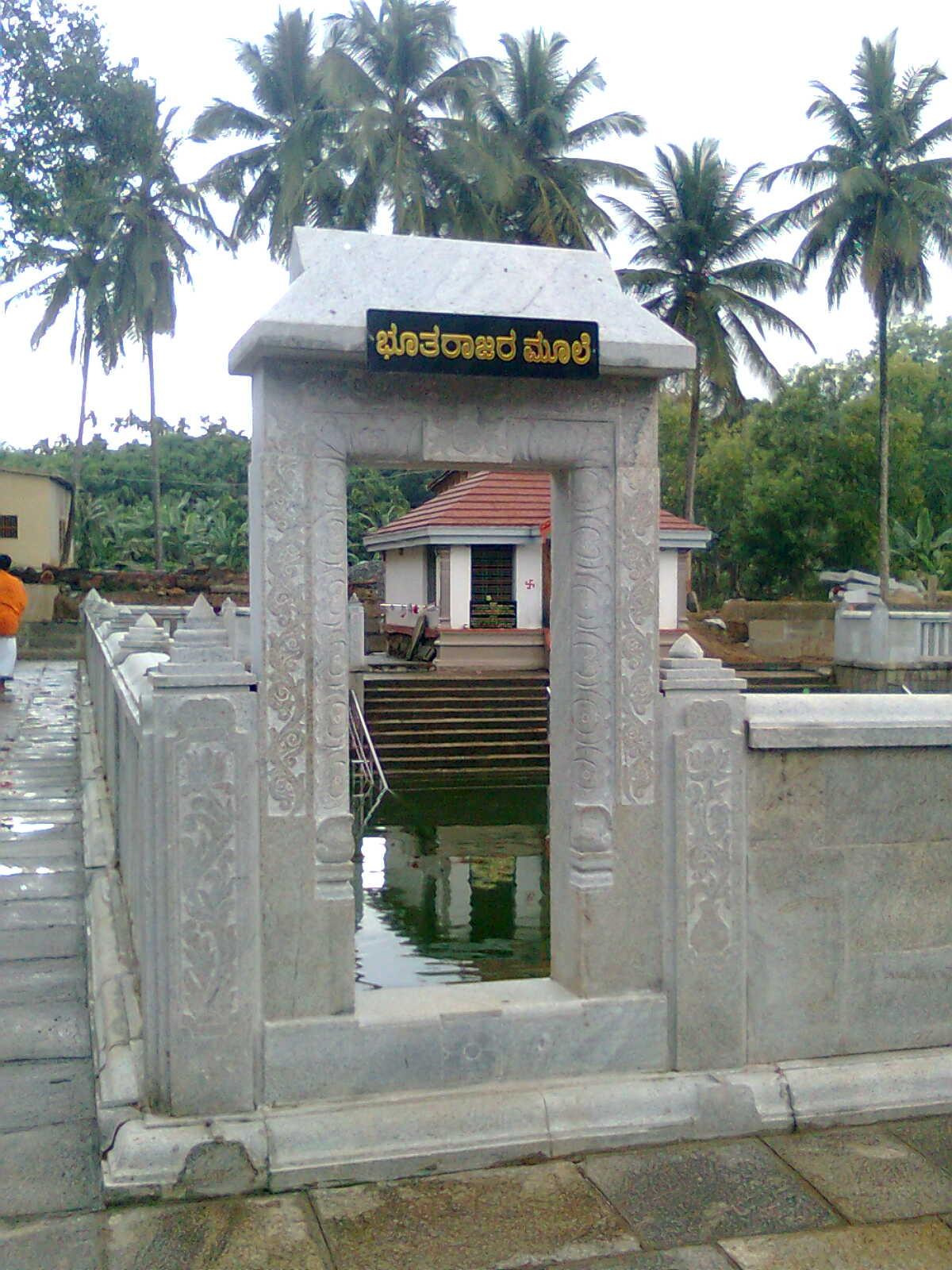 Sonda Vadiraja Mutt Room Booking