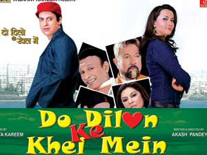 Koi Khel To Nhi Mere Pyaar Mp3 Download