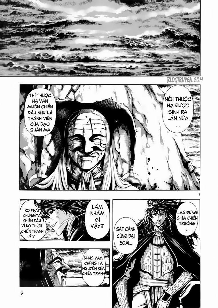 Ám Hành Ngự Sử - Chapter 52 - Pic 8