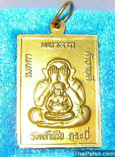 Thailand good luck amulet
