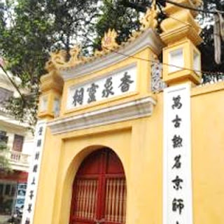 Ma May temple