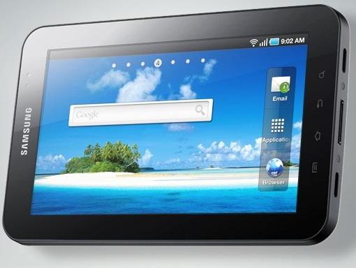 "Response to "" Samsung Galaxy Tab en México con Telcel """