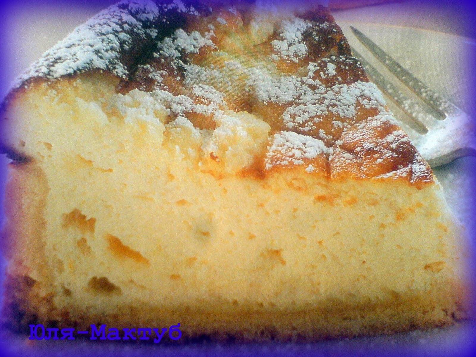 Пирог творожный своими руками