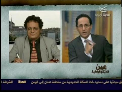 هجرة المثقف العربي: أسبابها