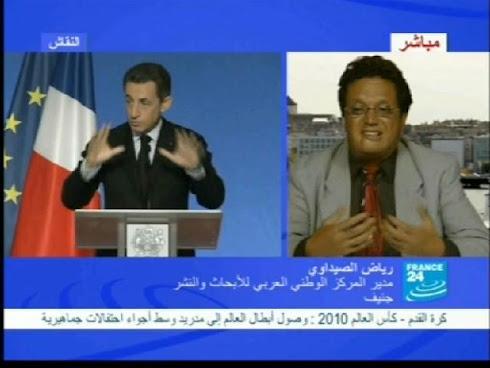 Sarkozy ساركوزي والرأي العام والإعلام والنخب: مقاربة العلوم السياسية