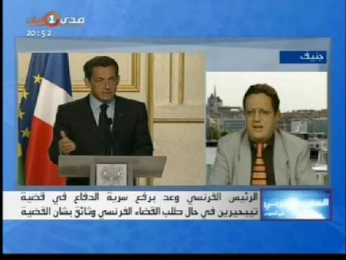 برنامج المغرب العربي في أسبوع: أزمة العلاقات الجزائرية الفرنسية