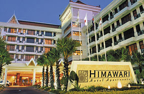 Himawari Hotel Apartments - Overview