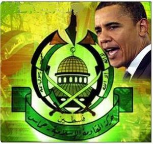 http://4.bp.blogspot.com/_ZxKAf8oOwtI/SfMFJG8y5KI/AAAAAAAAawg/G0Hi316iJhc/s320/ObamaHamas_300_0.jpg