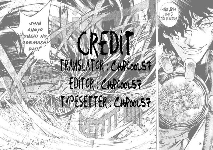 Ám Hành Ngự Sử - Chapter 12 - Pic 1