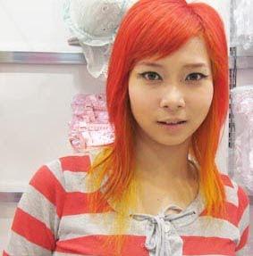 Mey Chan