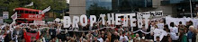 10th anniversary of G8 anti-debt protests in birmingham