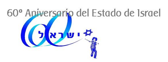 60º aniversario del Estado de Israel