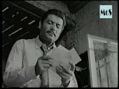 البوسطجي - 1968 {اِضغط على الصورة}