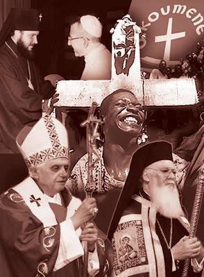 Ecumenismul – EREZIA ereziilor