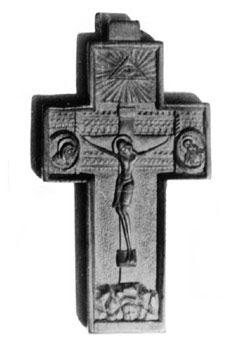 Despre Ecumenism