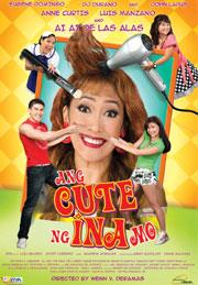 watch filipino bold movies pinoy tagalog Ang cute ng ina mo