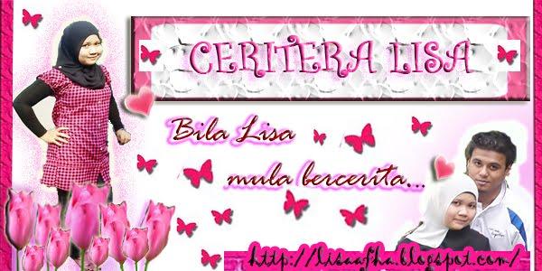 ♥♥ ceritera lisa ♥♥