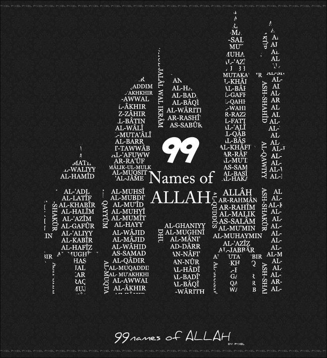 99 Nama Allah SWT Asmaul Husna.