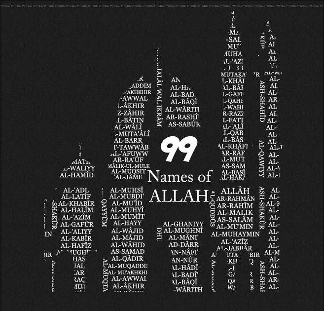 Coretan Tinta Kehidupan.: 99 Nama Allah SWT Asmaul Husna.