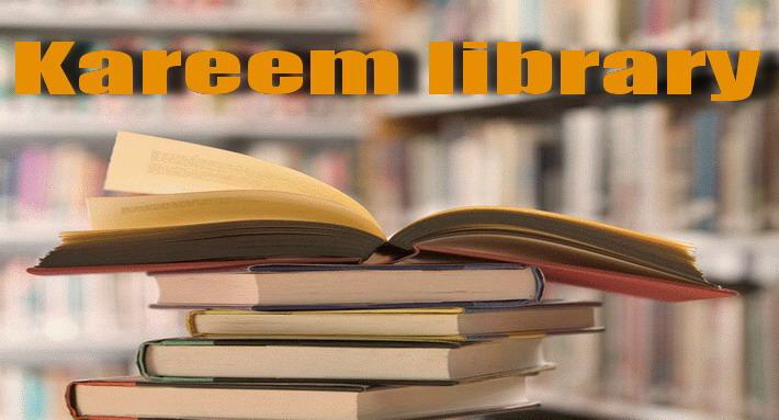 مكتبة كريم