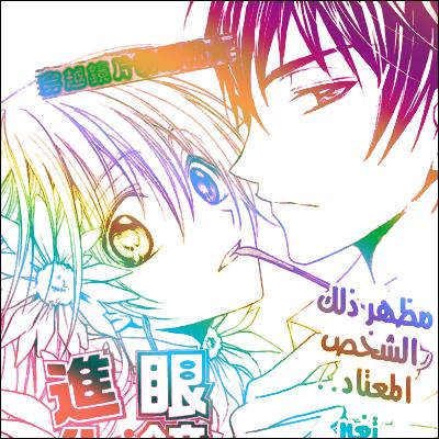 [Resim: Megane+Danshi+Shinkasetsu.png]