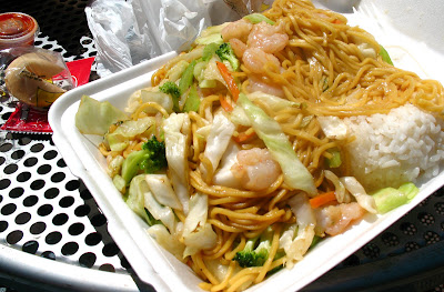 Asia Ginger Yakisoba (shrimp)