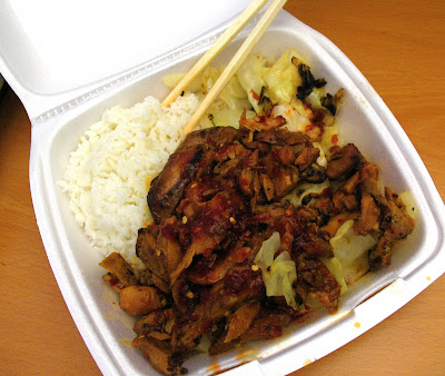 Spicy Chicken from Happy Teriyaki