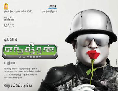 Robot Rajnikanth