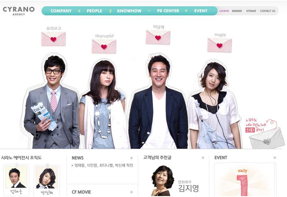 dating agency cyrano ep 16 recap