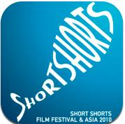 Short Shorts Festival