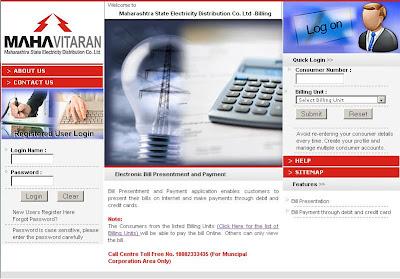Mahadiscom Bill Payment - Billing.Mahadiscom.in