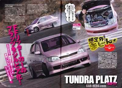 Drift Platz SR20DET Toyota